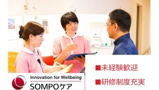 SOMPOケア ラヴィーレ飯能 / n13045107aa1