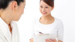 脱毛サロンBIJOU 新宿店