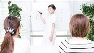 フォレストエステティックスクール【エステ講師】