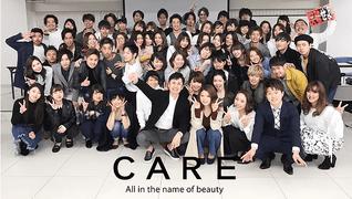 CARE 〜ケア〜心斎橋店