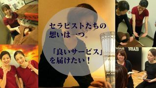 ハティハティ 広島シャレオ店