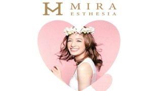 MIRA ESTHESHIA 倉敷店