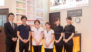 極楽湯 堺泉北店