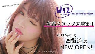 Wiz成田三里塚店