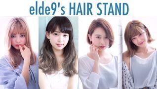 elde9's HAIR STAND