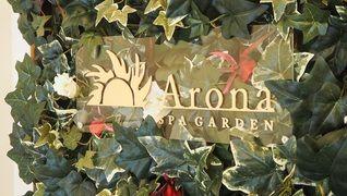 Arona Spa Garden