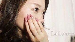 アイラッシュ&ネイル LeLuxe+ リュクスプラス 熊本店