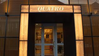 Hair&Beauty QUATRO戸祭店