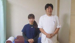 飯塚鍼灸マッサージ治療院