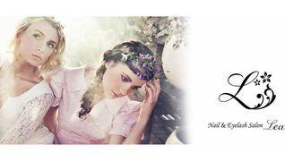 Nail & Eyelash Salon Lea