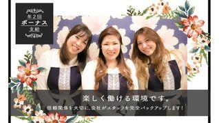 Eyelash&Beauty &7 MINAMIAOYAMA つくば並木店
