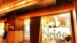 La Neige 本店