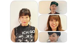 美容室ICH.GO(イチゴ) 大森店