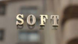 soft(ソフト)