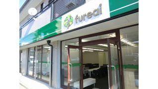 リハビリ特化型デイサービス fureai (ふれあい)各店舗 機能訓練指導員
