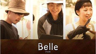 Belle style