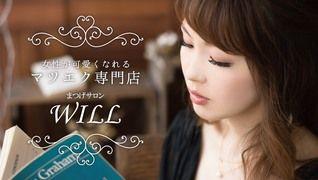 まつげサロンWILL 仙台東口店