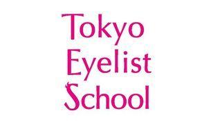 TOKYO EYELIST SCHOOL(東京アイリストスクール)