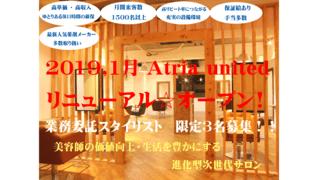 Atra united川崎店