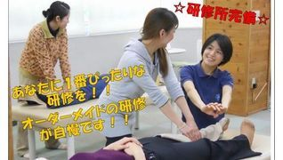 TAiSEiKAN イオンモール新瑞橋店
