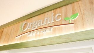 Organic イオン東神奈川店