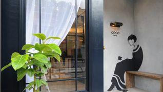 COCO design 清澄白河店