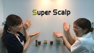 スーパースカルプ新大阪店 【株式会社Unity】