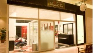 English Rose(イングリッシュローズ) パークプレイス大分店