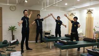 柔道整復院 judo-seifukuin ひばりヶ丘