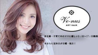 Ve-nus ART HAIR春日店