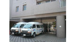 文京向丘高齢者住宅サービスセンター