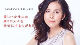 ビメンド新百合ヶ丘店