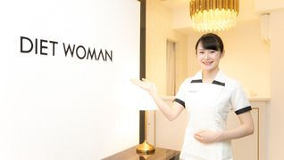 DIET WOMAN 新宿東口店