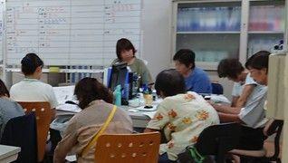 あわーず神奈川湘南訪問介護ステーション