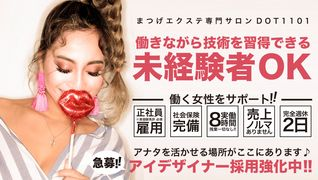 DOD1101札幌大通店