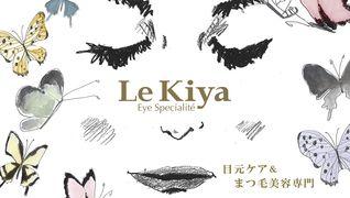 Le kiya ハービスエント店