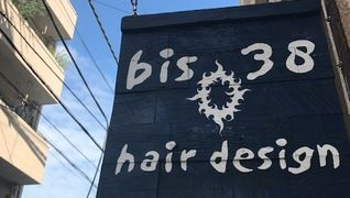 bis38hairdesign 吉祥寺店