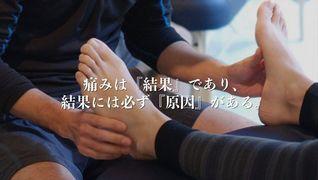 Lifeblood鍼灸マッサージ院(訪問事業部)
