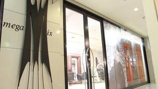 megamix Cビル店
