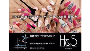 H&S前橋店