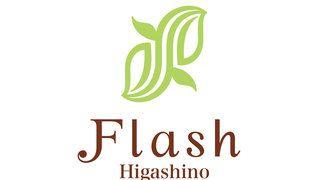 美容室フラッシュ 東野店