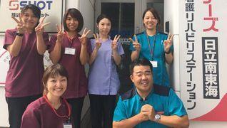 ケアーズ訪問看護リハビリステーション日立南東海