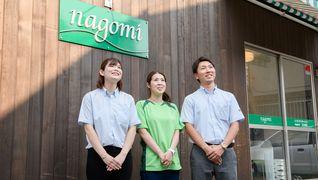 リハビリデイサービス nagomi新座店