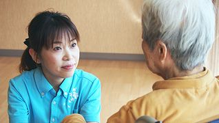 介護老人保健施設 エスペラル東舞鶴