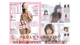 錦糸町 美容室 Agate 『アゲート』