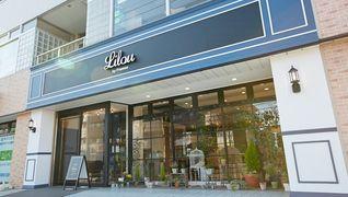 リル 東川口店