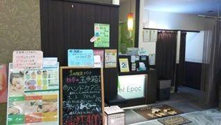 アジアングレイス・ベルエポック PASEO宇都宮店