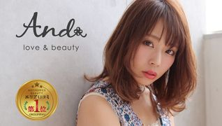 And love&beauty 天王寺阿倍野店