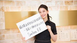 Salon EF 名駅セントラル店