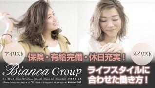 Bianca(ビアンカ)錦糸町店